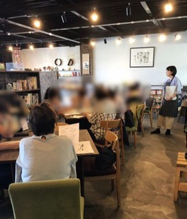 2019薬膳料理教室_190910_0024.jpg