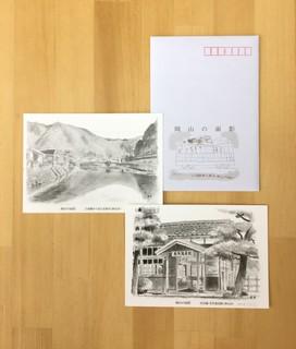 岡山の面影�A.jpg
