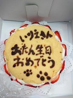 手作りケーキ.jpg