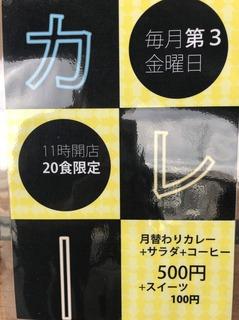 S__116146186.jpg