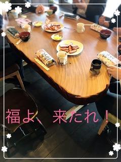 S__61431811.jpg